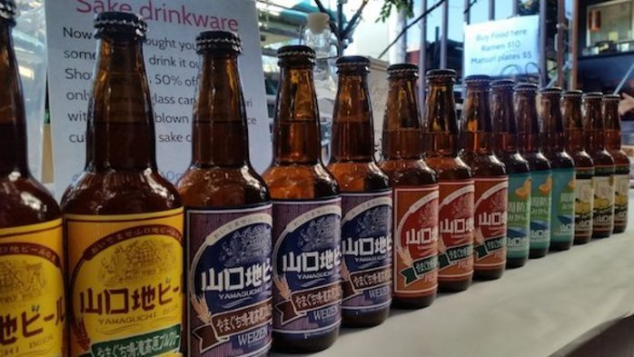Japanese Craft Beer Whisky Mini Festival