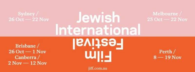 Jewish International Film Festival 2017 - Jewish International Film Festival 2017